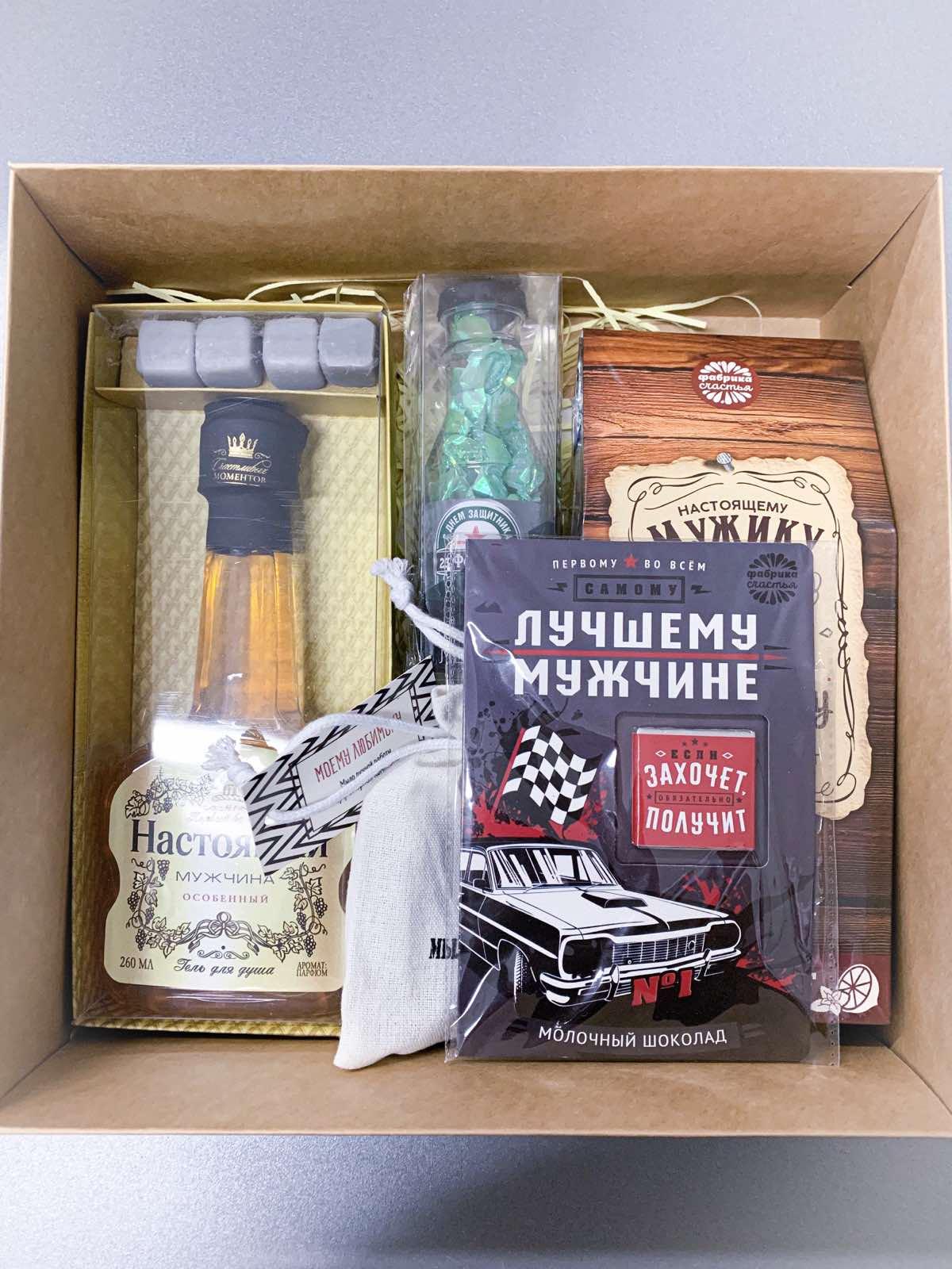 """Подарочный бокс , набор""""Хеннеси""""  M03 для мужчины купить в Минске"""