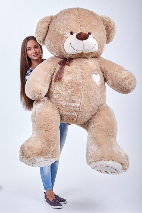 Медведь I Love You 170 см Золотой