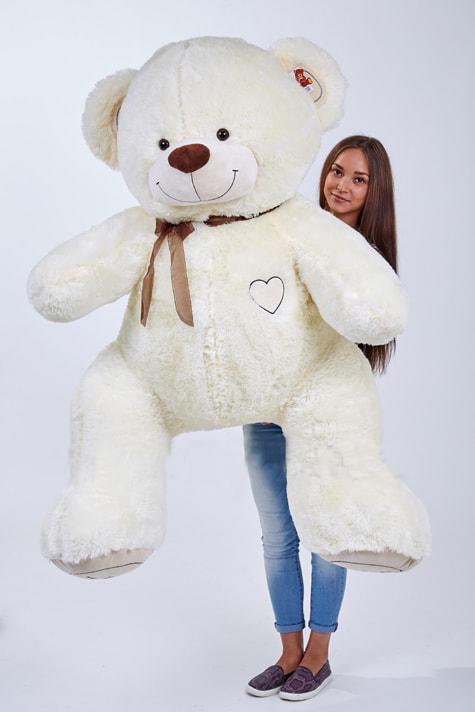 Медведь I Love You 175 см Нежно-кремовый