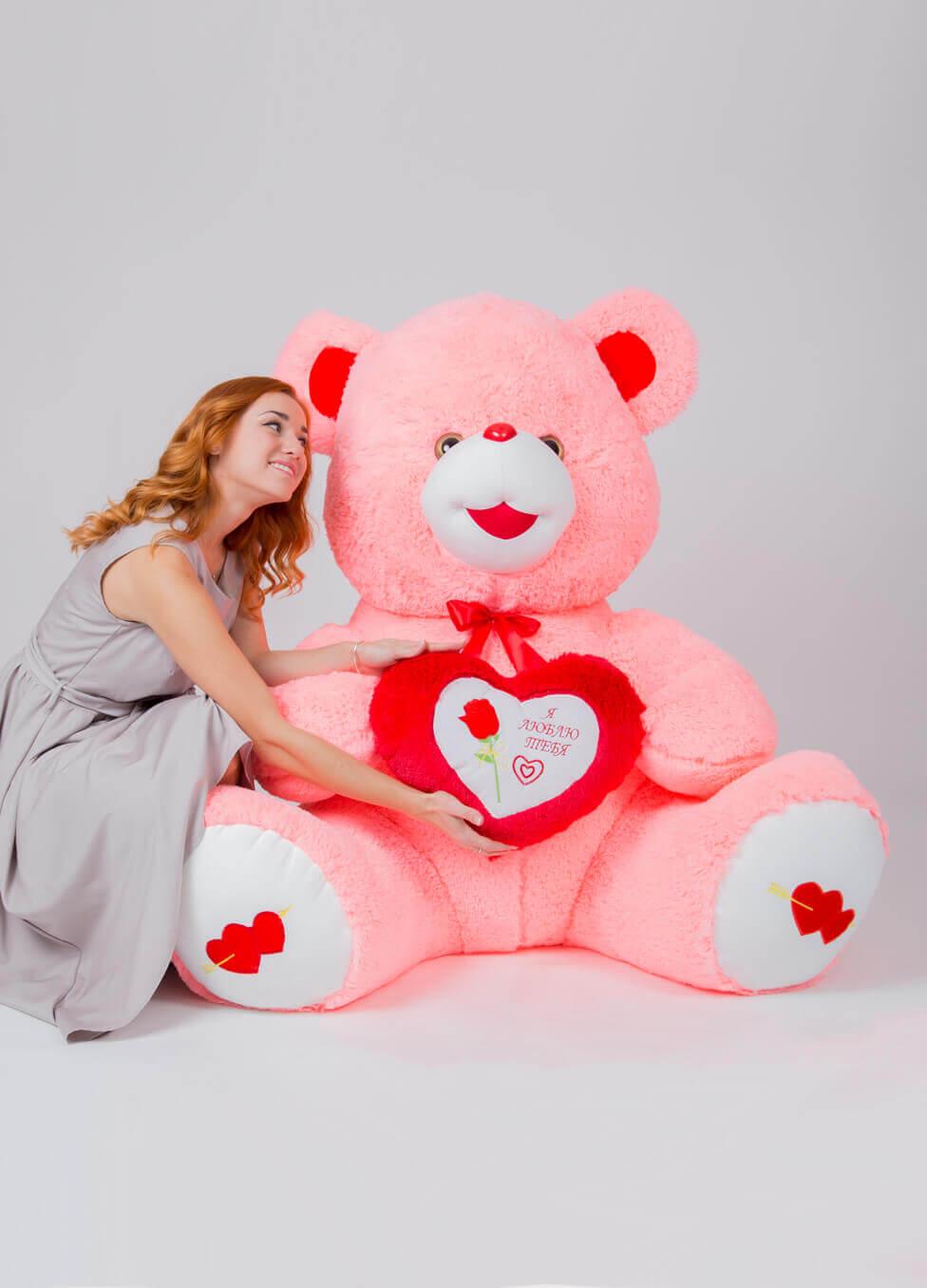Купить медведя недорого 200 см розовый