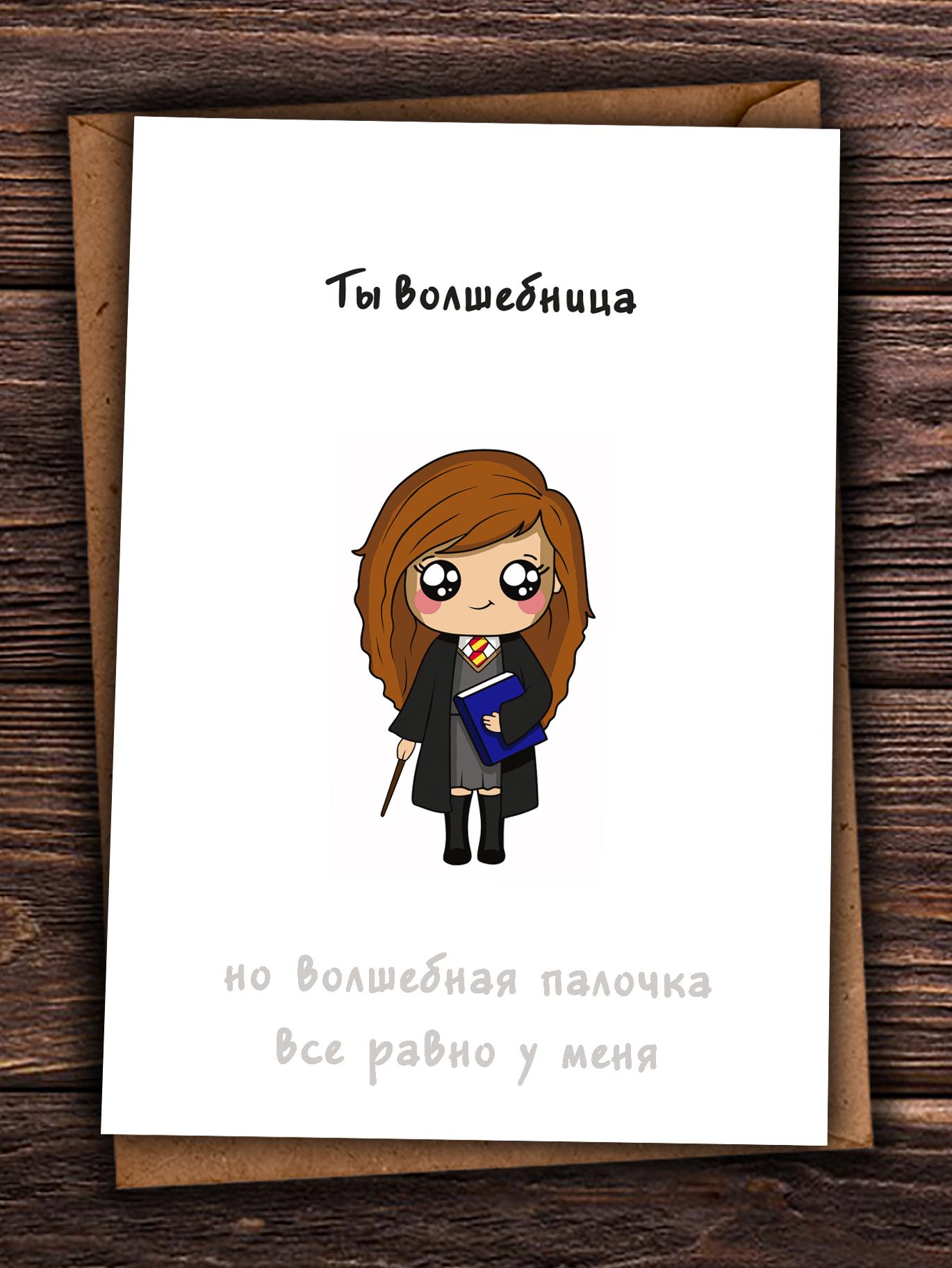 Купить открытку в Минске
