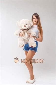 Плюшевый мишка I Love You 85 см нежно-серый
