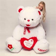 Белый мишка с сердцем Рафаэль 200 см