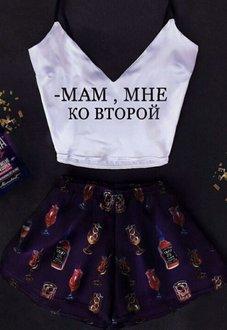Шелковая пижама Мама мне ко второй