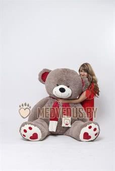 Медведь My love 200 см бурый мишка