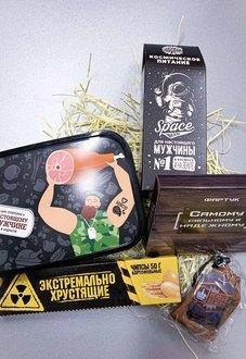 """Подарочный бокс , набор """"Настоящему мужчине""""  M05 для мужчины купить в Минске"""