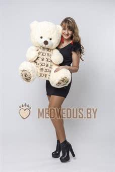 Купить плюшевого медведя с доставкой