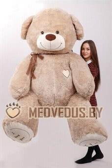 Плюшевый медведь ILY 230 см купить в Минске