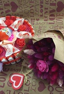Купить сердце из киндеров