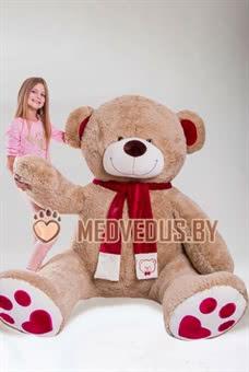 Новогодний мишка My Love 230 золотой купить в подарок