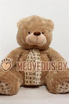 Джонни СК 230 см Золотой огромный плюшевый медведь